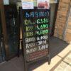 <5/3>高価買取の大阪屋!本日の金プラチナ買取価格をお知らせします!