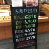 <5/17>高価買取の大阪屋!本日の金プラチナ買取価格をお知らせします!