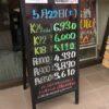 <5/22>高価買取の大阪屋!本日の金プラチナ買取価格をお知らせします!