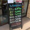 <5/23>高価買取の大阪屋!本日の金プラチナ買取価格をお知らせします!