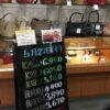 <5/27>高価買取の大阪屋!本日の金プラチナ買取価格をお知らせします!