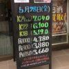 <5/28>高価買取の大阪屋!本日の金プラチナ買取価格をお知らせします!