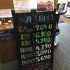 <6/1>高価買取の大阪屋!本日の金プラチナ買取価格をお知らせします!