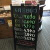 <6/8>高価買取の大阪屋!本日の金プラチナ買取価格をお知らせします!