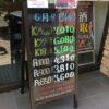 <6/9>高価買取の大阪屋!本日の金プラチナ買取価格をお知らせします!