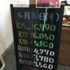 <6/10>高価買取の大阪屋!本日の金プラチナ買取価格をお知らせします!