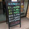 <6/26>高価買取の大阪屋!本日の金プラチナ買取価格をお知らせします!