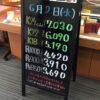 <6/2>高価買取の大阪屋!本日の金プラチナ買取価格をお知らせします!