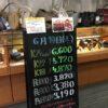 <6/19>高価買取の大阪屋!本日の金プラチナ買取価格をお知らせします!