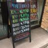 <7/3>高価買取の大阪屋!本日の金プラチナ買取価格をお知らせします!