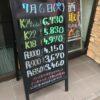 <7/6>高価買取の大阪屋!本日の金プラチナ買取価格をお知らせします!