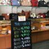 <7/11>高価買取の大阪屋!本日の金プラチナ買取価格をお知らせします!