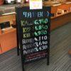 <7/12>高価買取の大阪屋!本日の金プラチナ買取価格をお知らせします!