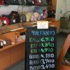 <7/13>高価買取の大阪屋!本日の金プラチナ買取価格をお知らせします!