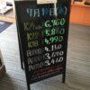 <7/14>高価買取の大阪屋!本日の金プラチナ買取価格をお知らせします!