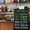 <7/19>高価買取の大阪屋!本日の金プラチナ買取価格をお知らせします!