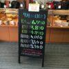 <7/20>高価買取の大阪屋!本日の金プラチナ買取価格をお知らせします!
