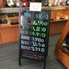 <7/21>高価買取の大阪屋!本日の金プラチナ買取価格をお知らせします!