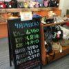 <7/24>高価買取の大阪屋!本日の金プラチナ買取価格をお知らせします!