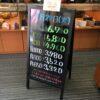 <7/27>高価買取の大阪屋!本日の金プラチナ買取価格をお知らせします!