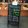 <7/30>高価買取の大阪屋!本日の金プラチナ買取価格をお知らせします!