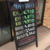 <7/9>高価買取の大阪屋!本日の金プラチナ買取価格をお知らせします!