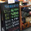 <7/18>高価買取の大阪屋!本日の金プラチナ買取価格をお知らせします!
