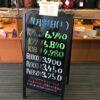 <7/31>高価買取の大阪屋!本日の金プラチナ買取価格をお知らせします!