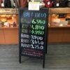 <8/1>高価買取の大阪屋!本日の金プラチナ買取価格をお知らせします!