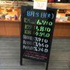 <8/3>高価買取の大阪屋!本日の金プラチナ買取価格をお知らせします!