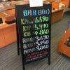 <8/8>高価買取の大阪屋!本日の金プラチナ買取価格をお知らせします!