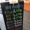 <8/10>高価買取の大阪屋!本日の金プラチナ買取価格をお知らせします!