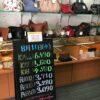 <8/11>高価買取の大阪屋!本日の金プラチナ買取価格をお知らせします!