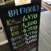 <8/13>高価買取の大阪屋!本日の金プラチナ買取価格をお知らせします!