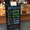 <8/14>高価買取の大阪屋!本日の金プラチナ買取価格をお知らせします!