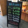 <8/15>高価買取の大阪屋!本日の金プラチナ買取価格をお知らせします!
