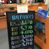 <8/17>高価買取の大阪屋!本日の金プラチナ買取価格をお知らせします!