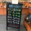 <8/24>高価買取の大阪屋!本日の金プラチナ買取価格をお知らせします!