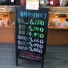 <8/27>高価買取の大阪屋!本日の金プラチナ買取価格をお知らせします!