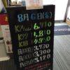 <8/6>高価買取の大阪屋!本日の金プラチナ買取価格をお知らせします!