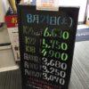 <8/21>高価買取の大阪屋!本日の金プラチナ買取価格をお知らせします!