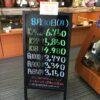 <8/30>高価買取の大阪屋!本日の金プラチナ買取価格をお知らせします!
