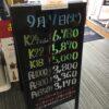 <9/7>高価買取の大阪屋!本日の金プラチナ買取価格をお知らせします!