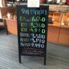 <9/13>高価買取の大阪屋!本日の金プラチナ買取価格をお知らせします!