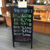 <9/14>高価買取の大阪屋!本日の金プラチナ買取価格をお知らせします!