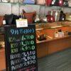 <9/15>高価買取の大阪屋!本日の金プラチナ買取価格をお知らせします!
