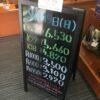 <9/19>高価買取の大阪屋!本日の金プラチナ買取価格をお知らせします!