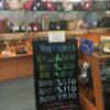 <9/22>高価買取の大阪屋!本日の金プラチナ買取価格をお知らせします!