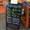 <9/27>高価買取の大阪屋!本日の金プラチナ買取価格をお知らせします!