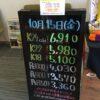 <10/15>高価買取の大阪屋!本日の金プラチナ買取価格をお知らせします!